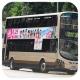 PP9062 @ 29M 由 海星 於 利安道左轉入順利巴士總站梯(順利巴士總站梯)拍攝