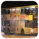 JW2844 @ 722 由 GN7875 於 太安街康祥街交街面向港島民生書院梯(民生書院梯)拍攝