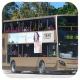 PC4053 @ 99 由 海星 於 泥涌巴士站出坑梯(泥涌出坑梯)拍攝