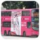MG9715 @ 43 由 FY5774 於 禾塘咀街面向葵涌街坊褔利會梯(葵涌街坊褔利會梯)拍攝