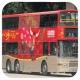 HR9800 @ 93K 由 白賴仁 於 觀塘道東行面向綠晶樓梯(坪石梯)拍攝