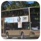 PC4053 @ 99 由 8584 . 3708 於 泥涌巴士站出坑梯(泥涌出坑梯)拍攝
