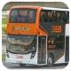 UD3393 @ A33P 由 沙爹嘔麵 於 暢連路西行近暢旺路巴士專用線路口直行門(GTC E線總站出口門)拍攝