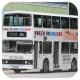FB4822 @ 86K 由 白賴仁 於 沙田鄉事會路上沙田鐵路站巴士總站門(康文署門)拍攝