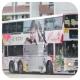 HU162 @ 224X 由 JY6516 於 啟業巴士總站出站梯(啟業巴總出站梯)拍攝