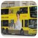 KY7092 @ 101 由 白賴仁 於 德輔道中面向前立法會梯(前立法會梯)拍攝