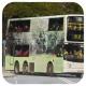 KX4760 @ 94 由 Va 於 大網仔巴士站右轉大網仔路西貢方向梯(大網仔巴士站出西貢梯)拍攝