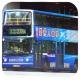 KL5734 @ 276A 由 許廷鏗 於 天恆巴士總站右轉天瑞路(天恆出站門)拍攝