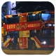 JA1063 @ 234A 由 R. W. 於 大河道面向荃新天地梯(荃新天地梯)拍攝