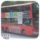UY5018 @ 276P 由 tn8352 於 新運路上水鐵路站巴士站梯(上水鐵路站梯)拍攝