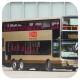 UL1566 @ 67X 由 始至終都係要 於 旺角東鐵路站巴士總站出站梯(旺火出站梯)拍攝