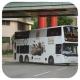PR6404 @ 592 由 doerib1 於 海怡半島巴士總站右轉怡南道梯(出海怡半島巴士總站梯)拍攝