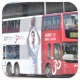 LB8103 @ 68A 由 維克 於 青衣機鐵站巴士總站橫排上客站梯(青機橫排坑梯)拍攝