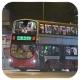 RJ2681 @ 40P 由 MM 4313 於 和宜合道右轉大隴街門(大隴街門)拍攝