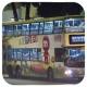 MF5119 @ 279X 由 FV5383 於 新運路上水鐵路站巴士站梯(上水鐵路站梯)拍攝