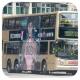 KE7270 @ 13D 由 白賴仁 於 牛頭角道面向欣榮大廈梯(欣榮大廈梯)拍攝