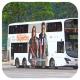 PX8835 @ 298E 由 GC8095.GN3509 於 環保大道與環澳路交界南梯(將廠梯)拍攝