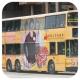 GP7748 @ 42A 由 GK2508~FY6264 於 葵涌道通道面向美孚鐵路站A出口梯(美孚鐵路站A出口梯)拍攝