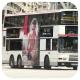 HC8672 @ 95 由 LP1113 於 佐敦渡華路巴士總站出站梯(佐渡出站梯)拍攝