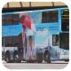 KR2506 @ 1 由 環島行 於 竹園巴士總站右轉竹園道梯 (出竹園巴總梯)拍攝