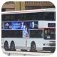 GR8689 @ 43A 由 GZ9426 於 和宜合道面向雍雅軒分站入站梯(雍雅軒分站梯)拍攝