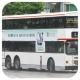 HU8420 @ 46X 由 GK2508~FY6264 於 顯徑街顯田村巴士站西行梯(顯田村梯)拍攝