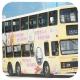 GK2926 @ 2E 由 LE9442 於 九龍城碼頭巴士總站落客站梯(九碼落客站梯)拍攝