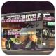 PC2872 @ N241 由 Ks♥ 於 紅磡鐵路站N241 巴士總站梯(紅火N241坑梯)拍攝