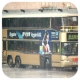 JU3065 @ 58M 由 HM2562 於 青山公路荃灣段西行面向眾安街巴士站梯(眾安街天橋梯)拍攝