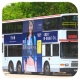 HR1507 @ 109 由 肥Tim 於 何文田巴士總站入站梯(何文田巴士總站入站梯)拍攝