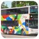 HV7225 @ 796C 由 GK2508~FY6264 於 南昌站巴士總站通道入站梯(南昌站入站梯)拍攝