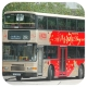 HR889 @ 269C 由 白賴仁 於 觀塘碼頭巴士總站出坑門(觀塘碼頭出坑門)拍攝