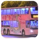 RK8369 @ 796X 由 . 鉛筆 於 梳士巴利道永安廣場分站梯(永安廣場分站梯)拍攝