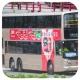 HZ8468 @ 17 由 HE 6672 ` 於 觀塘道東行坪石邨分站梯(坪石邨分站梯)拍攝