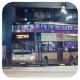 TE7277 @ N619 由 SP8754Eric 於 藍田鐵路站入坑門(藍田入坑門)拍攝