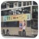 KN9050 @ 73K 由 KR3941 於 上水總站入站梯(上廣梯)拍攝