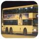 HC2033 @ 83K 由 AD351 HC2145 & AD324 HC89 於 黃泥頭巴士總站坑尾梯(黃泥頭巴士總站坑尾梯)拍攝