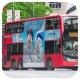 VR2976 @ 118 由 CTC 於 環翠道北行面向興華巴士站梯(興華邨豐興樓巴士站梯)拍攝