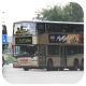 JU7763 @ 265S 由 水彩畫家 於 寶鄉街左轉大埔太和路門(大埔河畔門)拍攝
