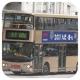 KS8534 @ 98C 由 7OM 於 培成路右轉入坑口地鐵站門(坑口地鐵站門)拍攝