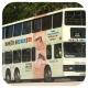 GK8843 @ 35A 由 齊來把蚊滅 於 大白田街與安捷里交界面向安捷街遊樂場梯(安捷里梯)拍攝