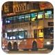 GG8455 @ 720 由 busesboy 於 筲箕灣道西行背向太安樓梯(西灣河文娛中心分站梯)拍攝