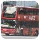 NE1342 @ 281A 由 FB8617 x GX9743 於 小瀝源路右轉銀城街門(第一城門)拍攝