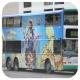 HZ5090 @ 970X 由 FY 8389 於 長發街入蘇屋巴士總站梯(入蘇屋巴士總站梯)拍攝