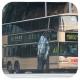 JX563 @ 968X 由 Ks♥ 於 康山道西行背向康山花園第九座梯(康山花園第九座梯)拍攝