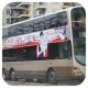 MH7271 @ 6C 由 FY 8389 於 美孚巴士總站入站梯(美孚巴總入站梯)拍攝