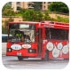 GF8477 @ 234X 由 The Samaritans 於 葵涌道出口9A西行門(荔橋門)拍攝