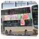 PY4859 @ 968 由 GK9636 於 朗日路與元朗站入站交界梯(元朗站坑尾梯)拍攝