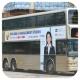 JB2529 @ 102 由 GK2508~FY6264 於 美孚巴士總站入站梯(美孚巴總入站梯)拍攝