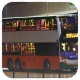 UR2181 @ 682A 由 Dennis3601 於 康山道西行面向康怡廣場分站梯(康怡廣場分站梯)拍攝